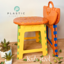 Children Stool (per piece)